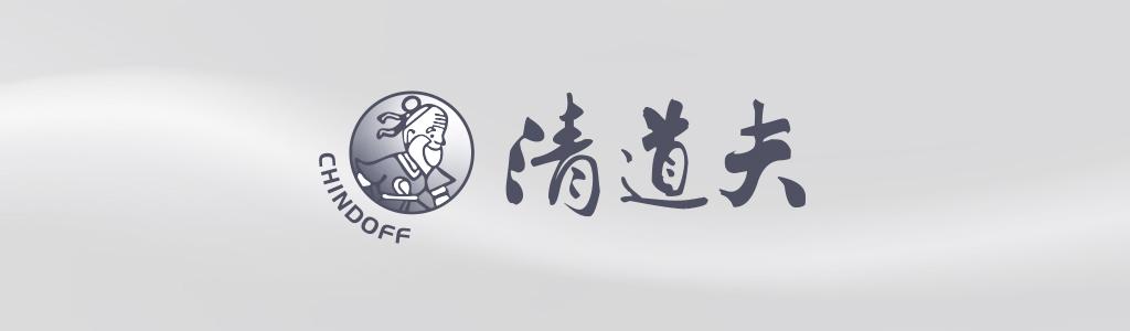 重庆清道夫环保服务有限公司