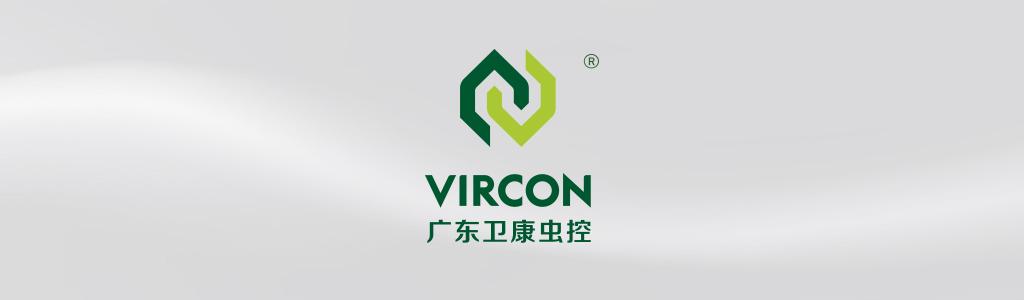 广东卫康有害生物防制有限公司