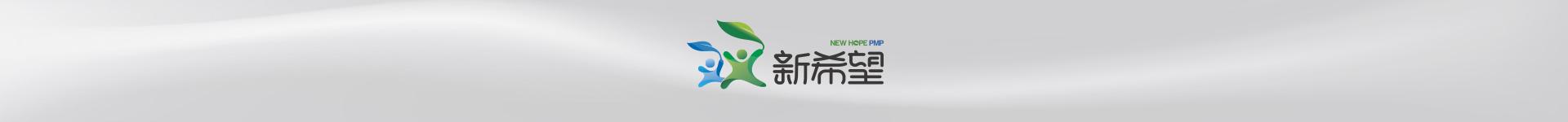 广东新希望城市害虫防治有限公司