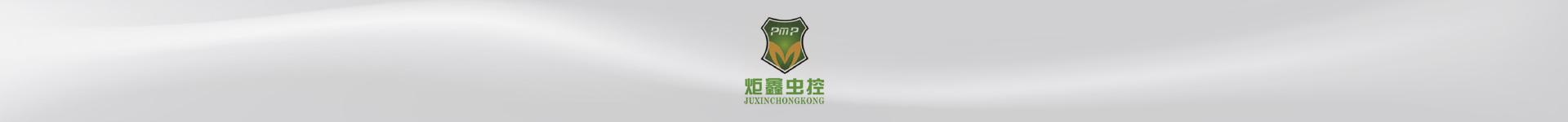云南炬鑫康利科技服务有限公司