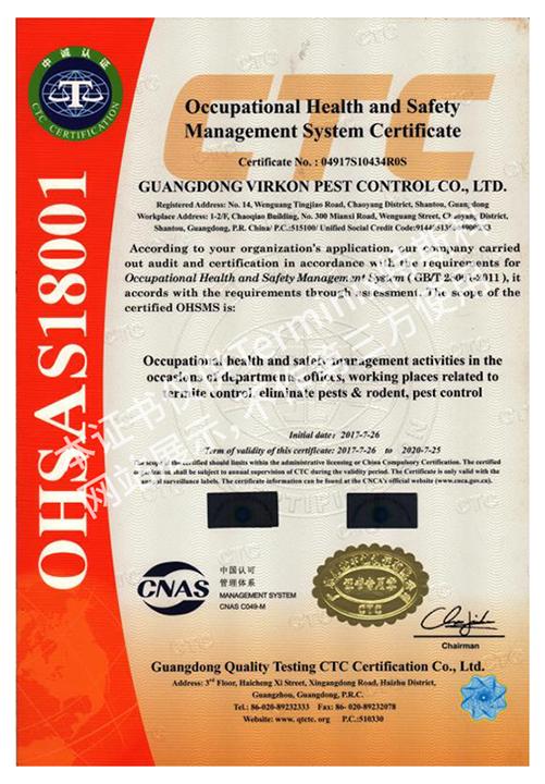 12、ISO18000(英)