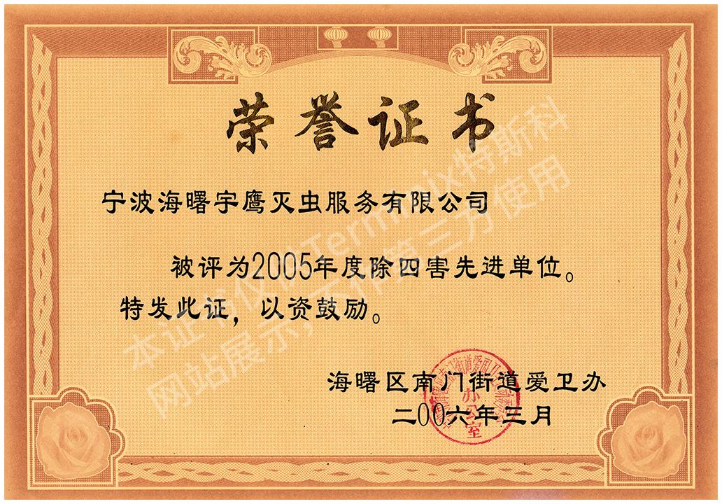 微信图片_20200425210452